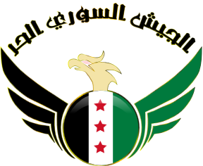 Free_syrian_army_coat_of_arms