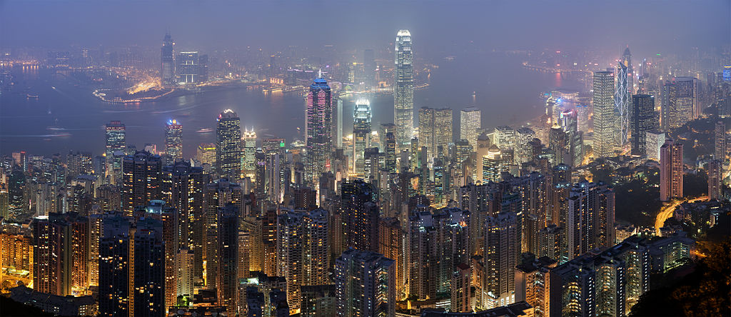 Hong Kong Skyline - Image licensed under the Creative Commons Attribution 3.0 Unported license.