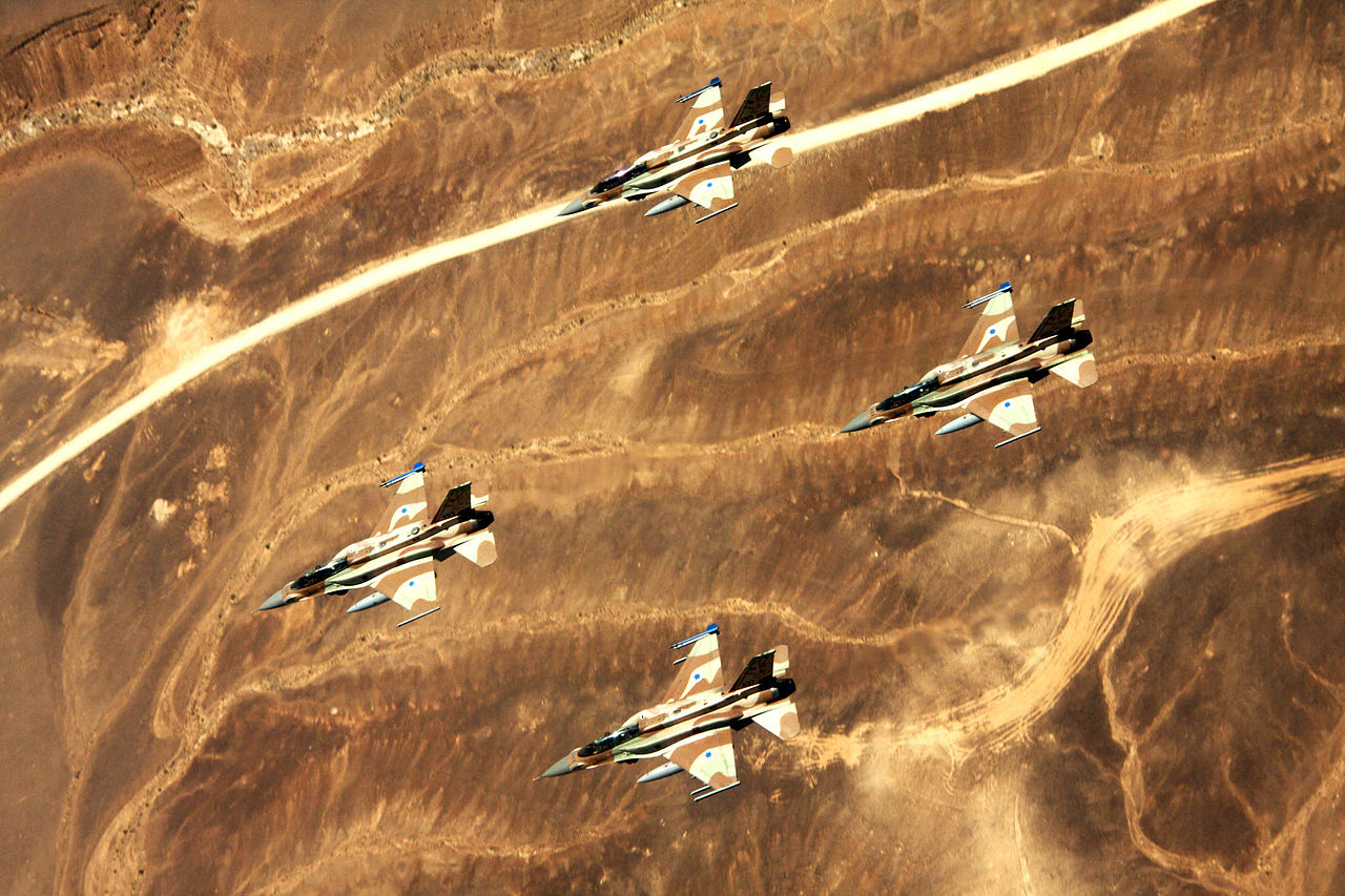 1280px-Flickr_-_Israel_Defense_Forces_-_IAF_Flight_for_Israel's_63rd_Independence_Day_(1)